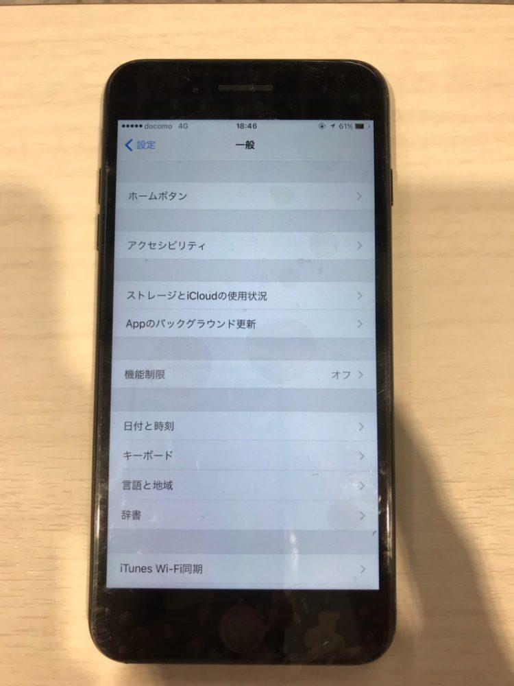 iPhone7 plus 修理後画像