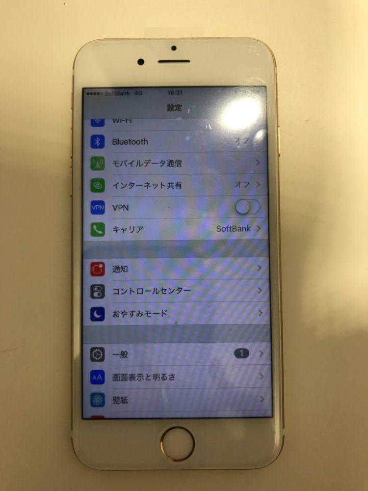 iPhone7修理後画像