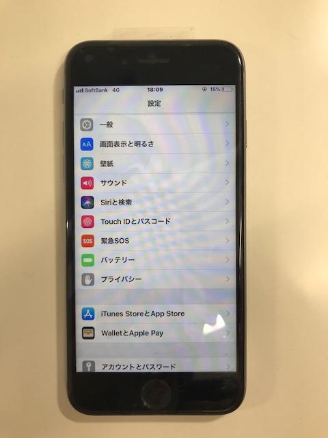 iPhone7 修理後画像