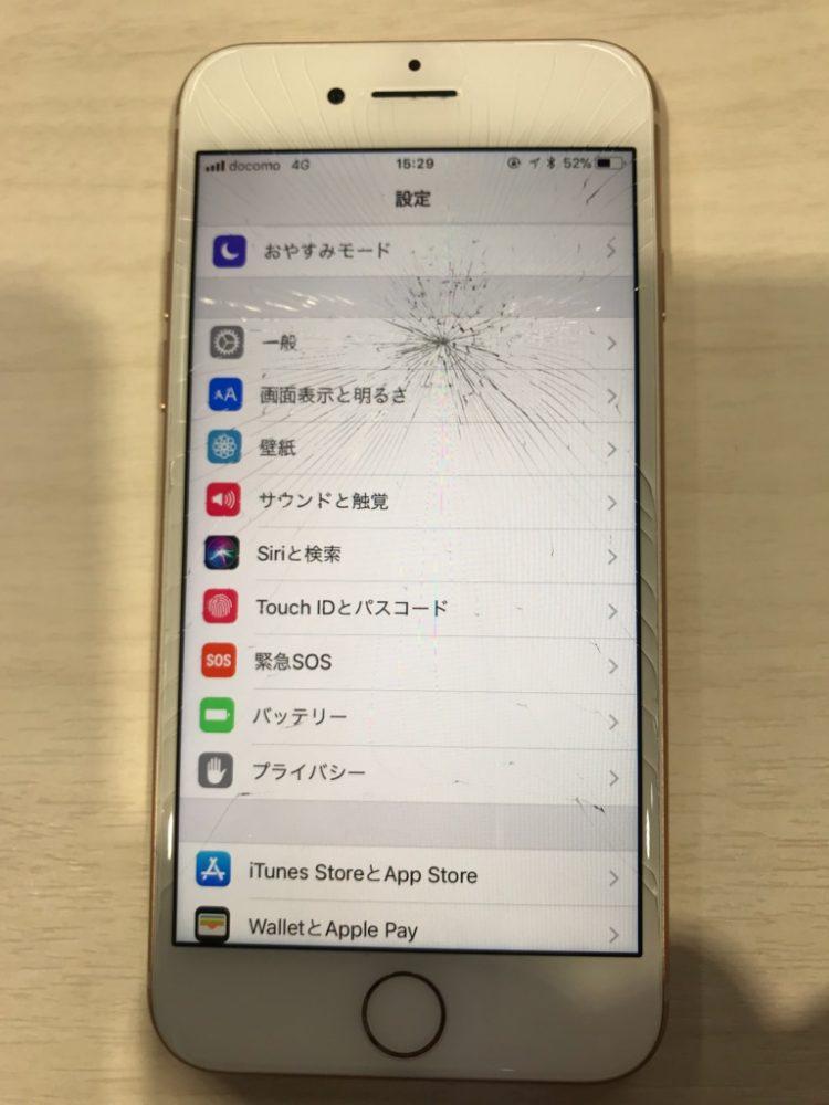 iPhone8 ひび割れ画像