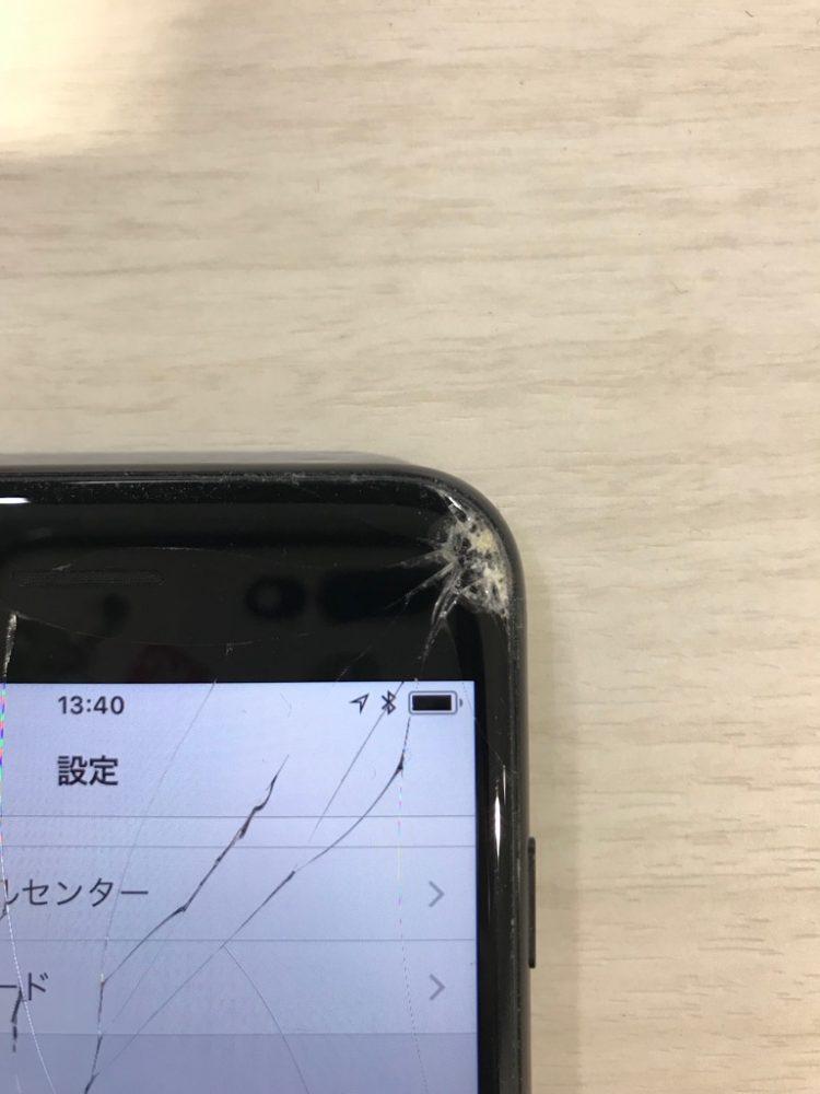 iPhone7 ひび割れ画像 ズーム