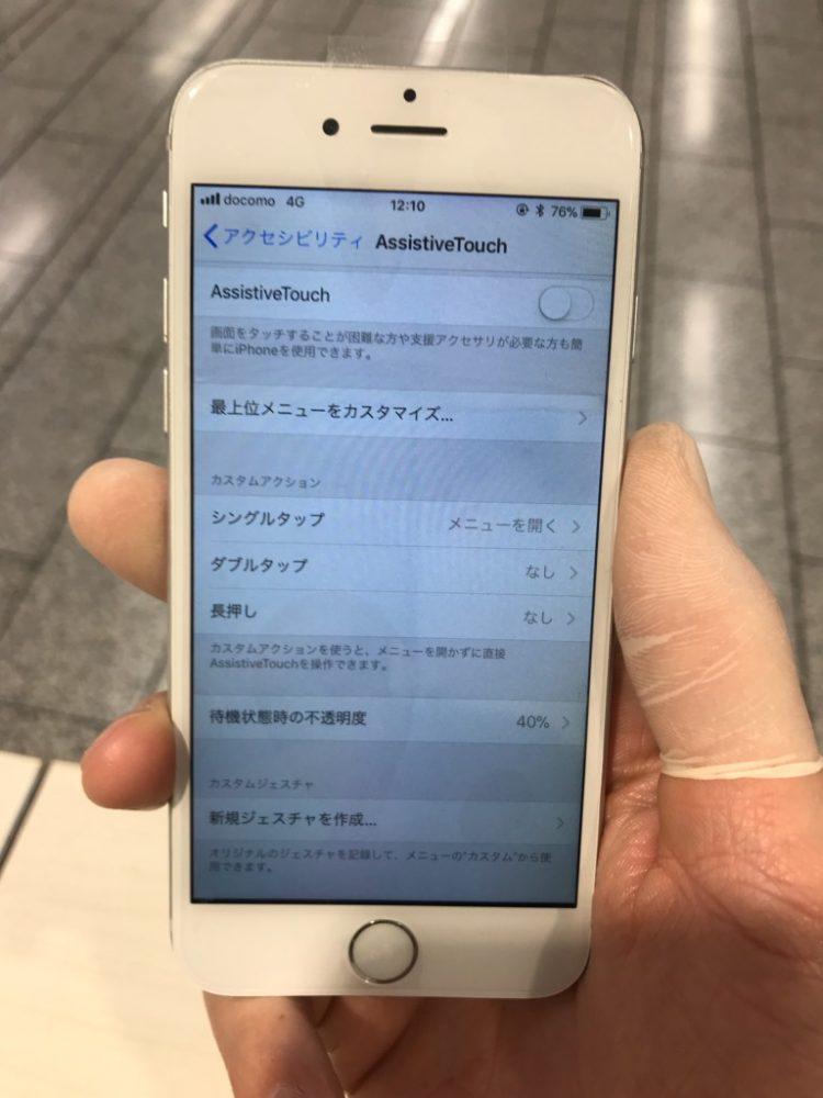 iPhone6修理後画像