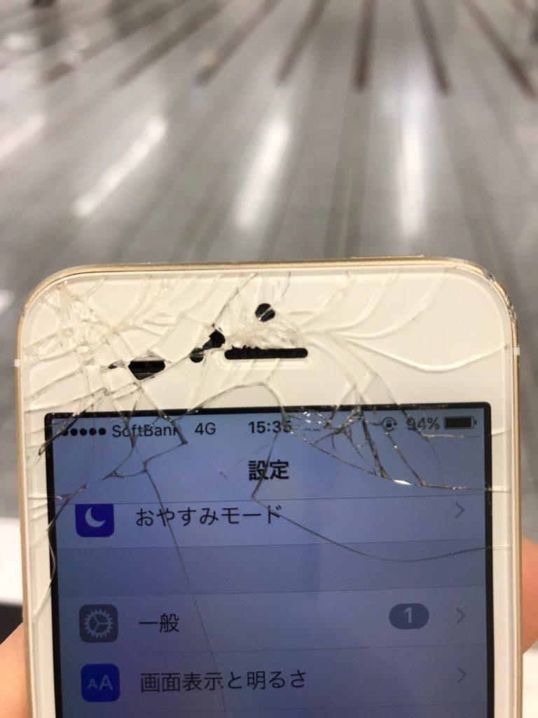 iPhoneSE ひび割れ画像 ズーム