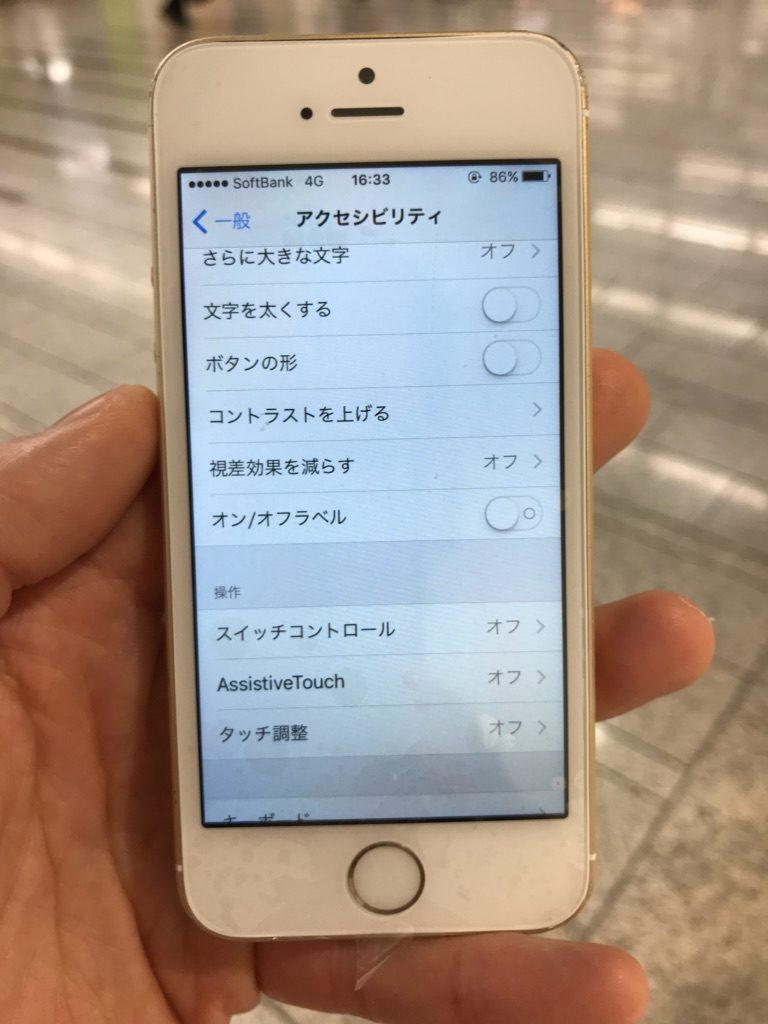 iPhoneSE 修理後画像