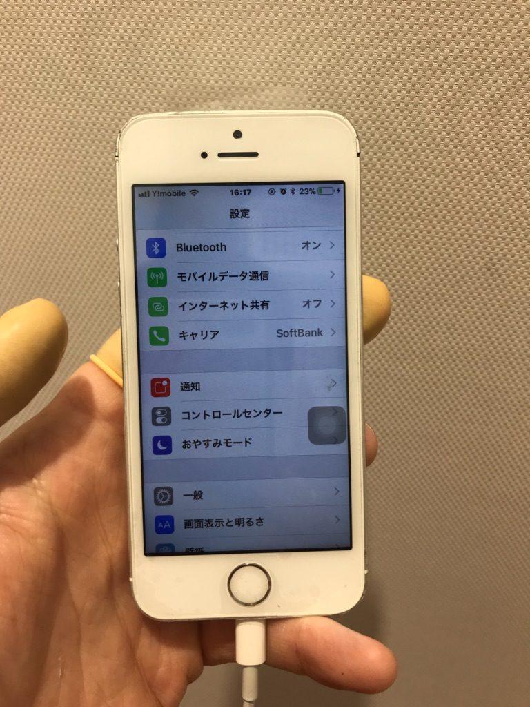 iPhoneSE 画面修理後画像