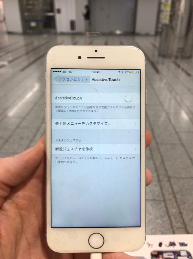 iPhone6s 修理後画像