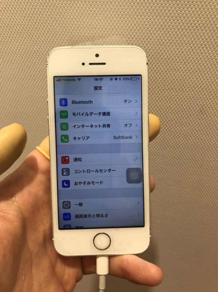 iPhone5s 修理後画像