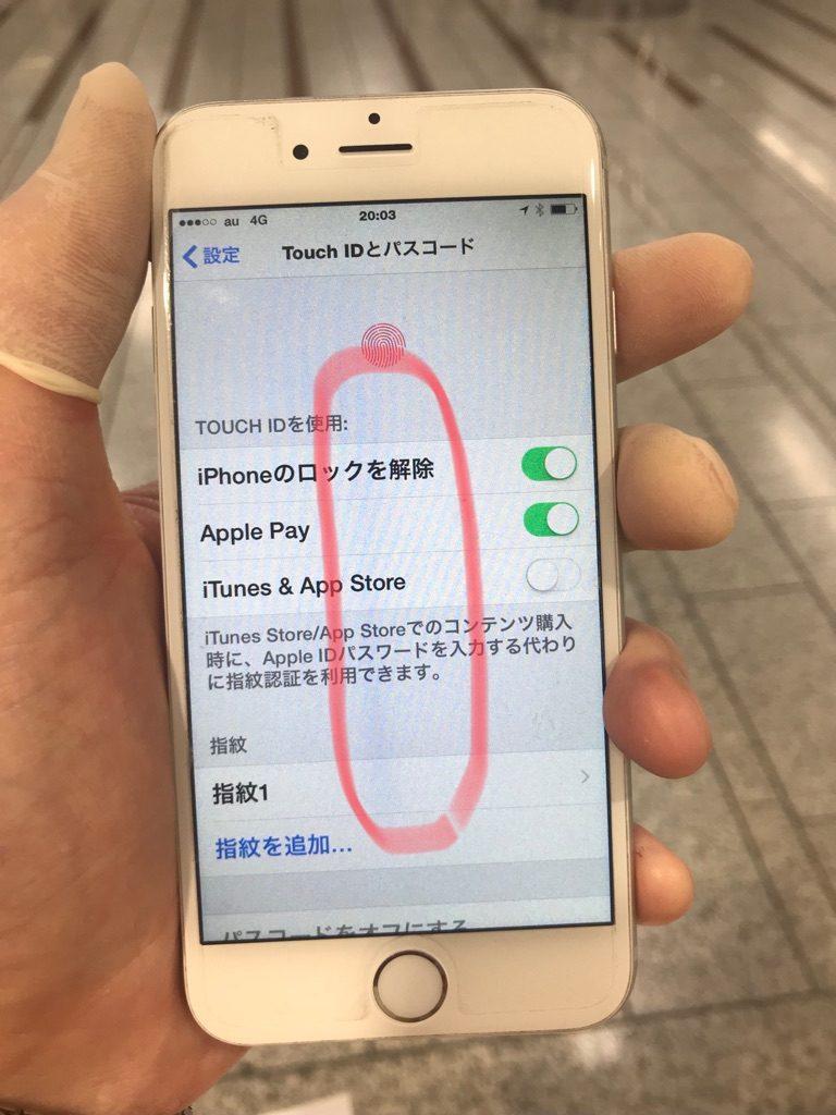 iPhone6 滲み