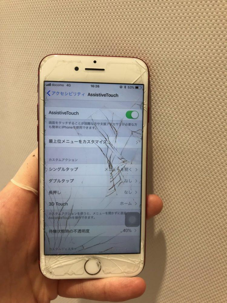 iPhone7 ひび割れ