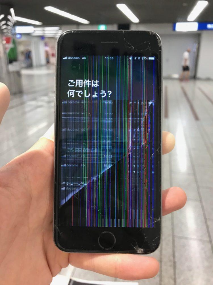iPhone 修理前