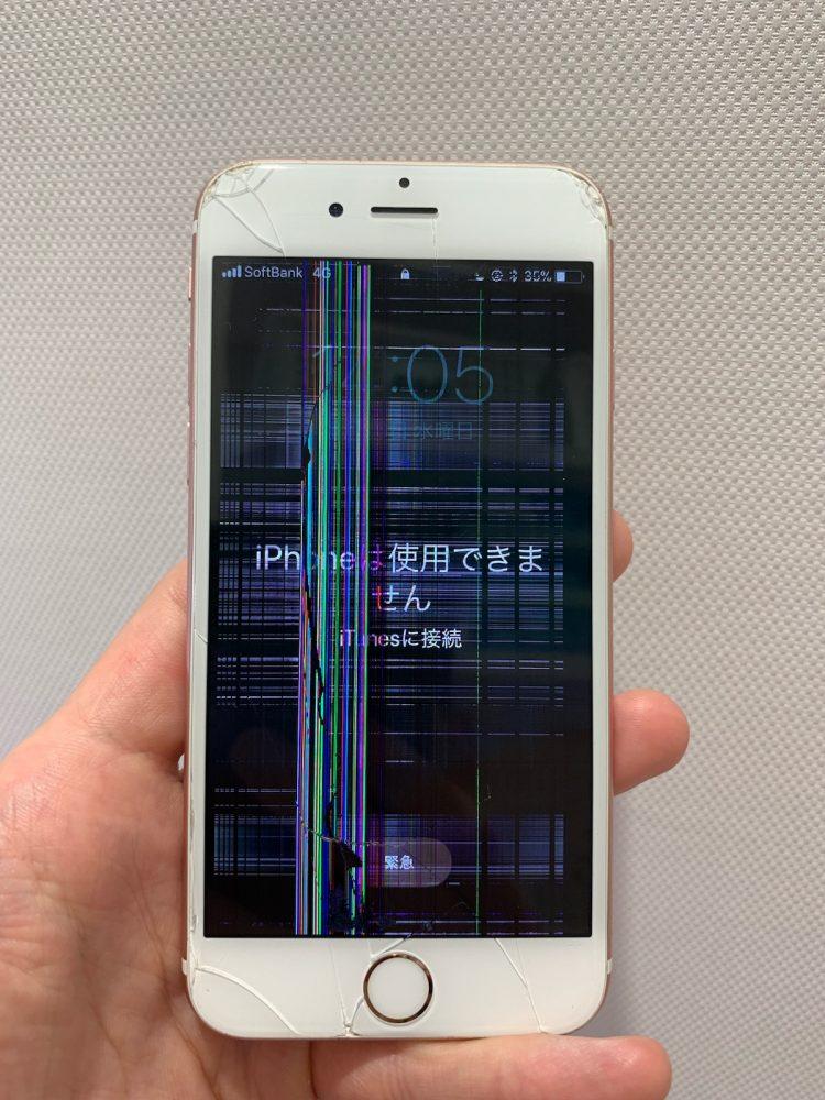 iPhone6s 液晶損傷