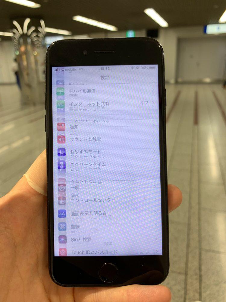 iPhone7 表示不良