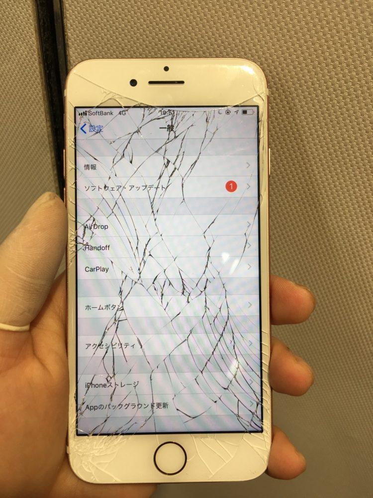 iPhone7修理前 画像