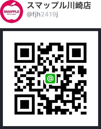 スマップル川際アゼリア店 LINE QRコード