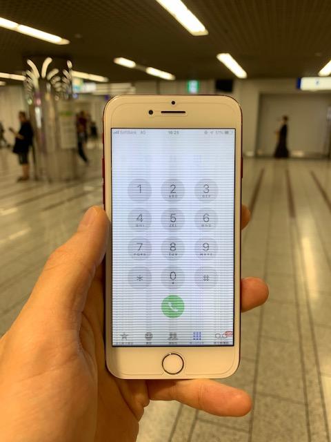 iPhone7 表示不良画面 修理前
