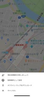 GoogleMap 駐車場登録