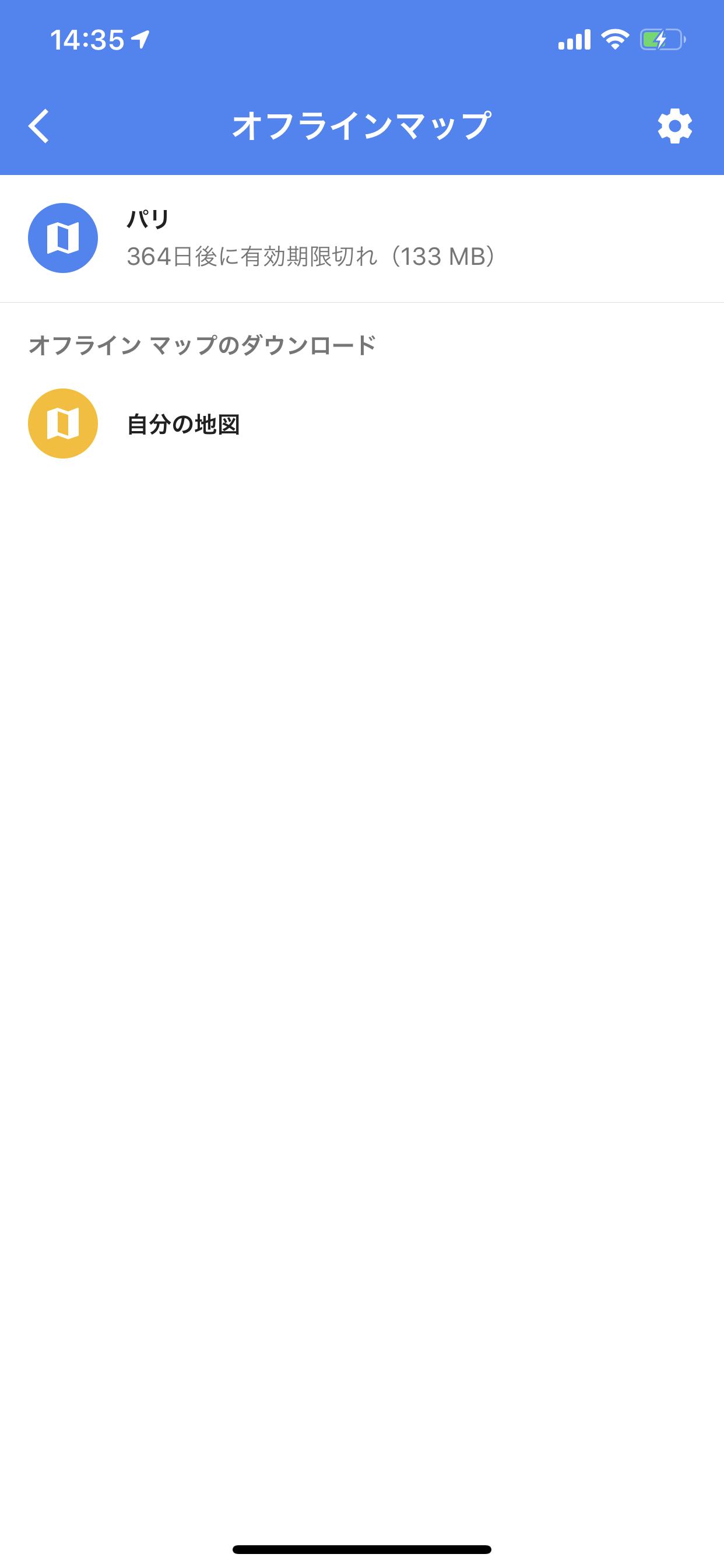 GoogleMap 保存③
