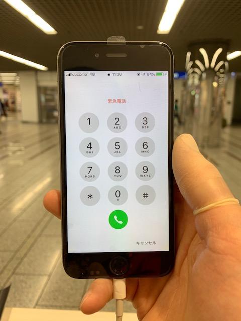 アイフォン6 画面修理後