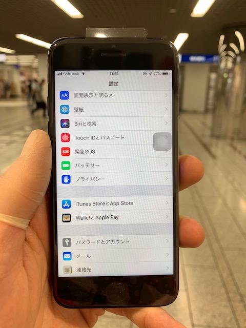 アイフォン7 修理後