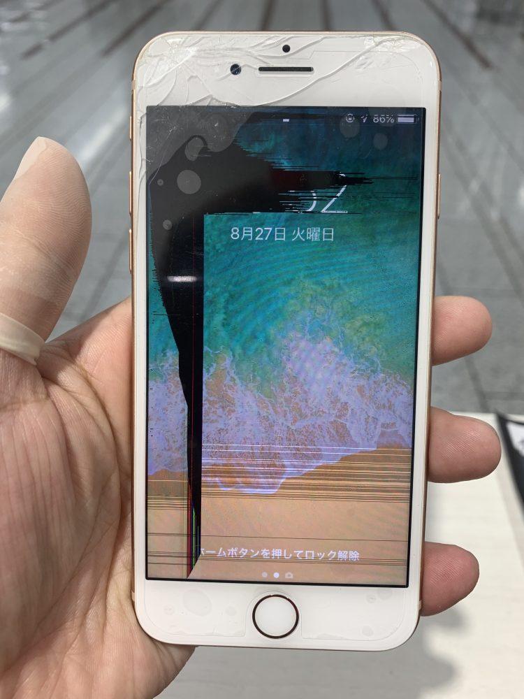 アイフォン8 画面に滲み
