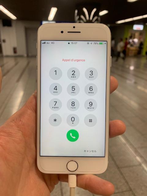 iPhone7 修理