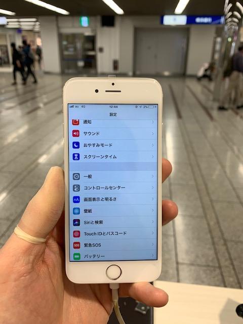 アイフォン6s 修理後
