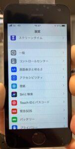 iPhone5s 修理後