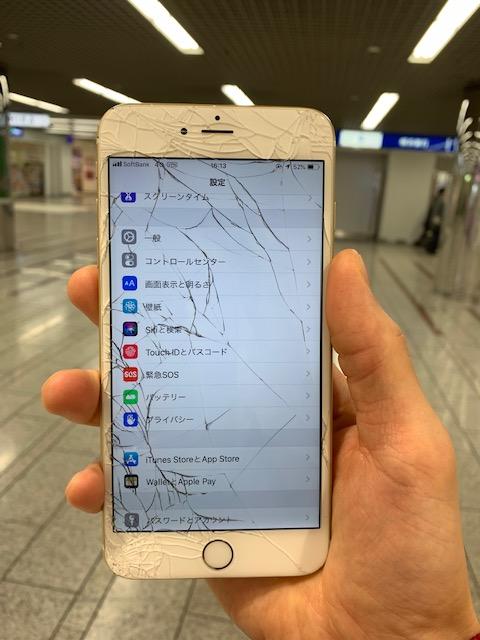 iPhone6p 修理前