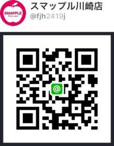 川崎店 LINE QR