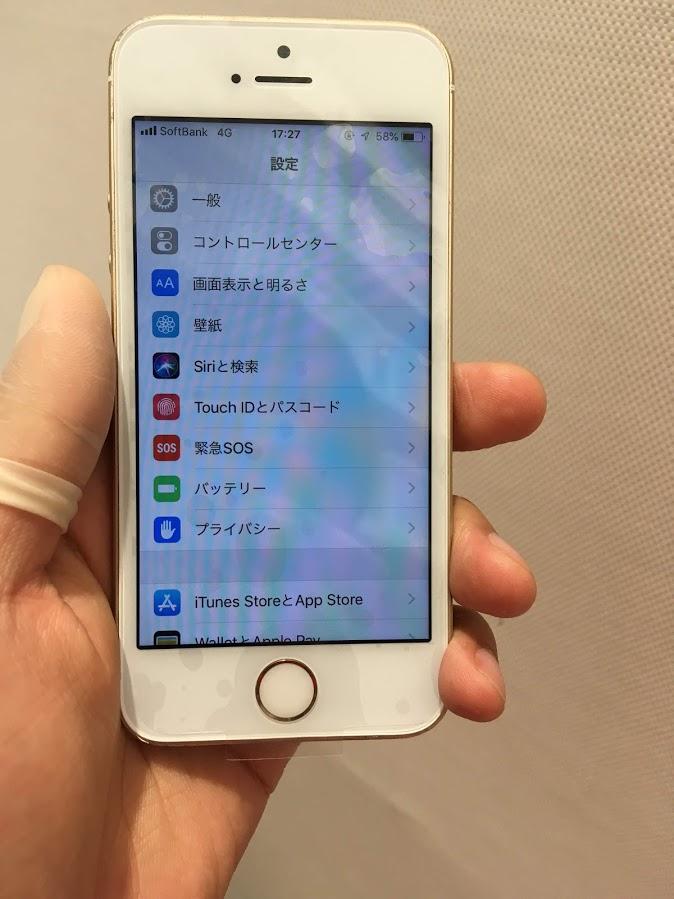 iPhoneSE 修理