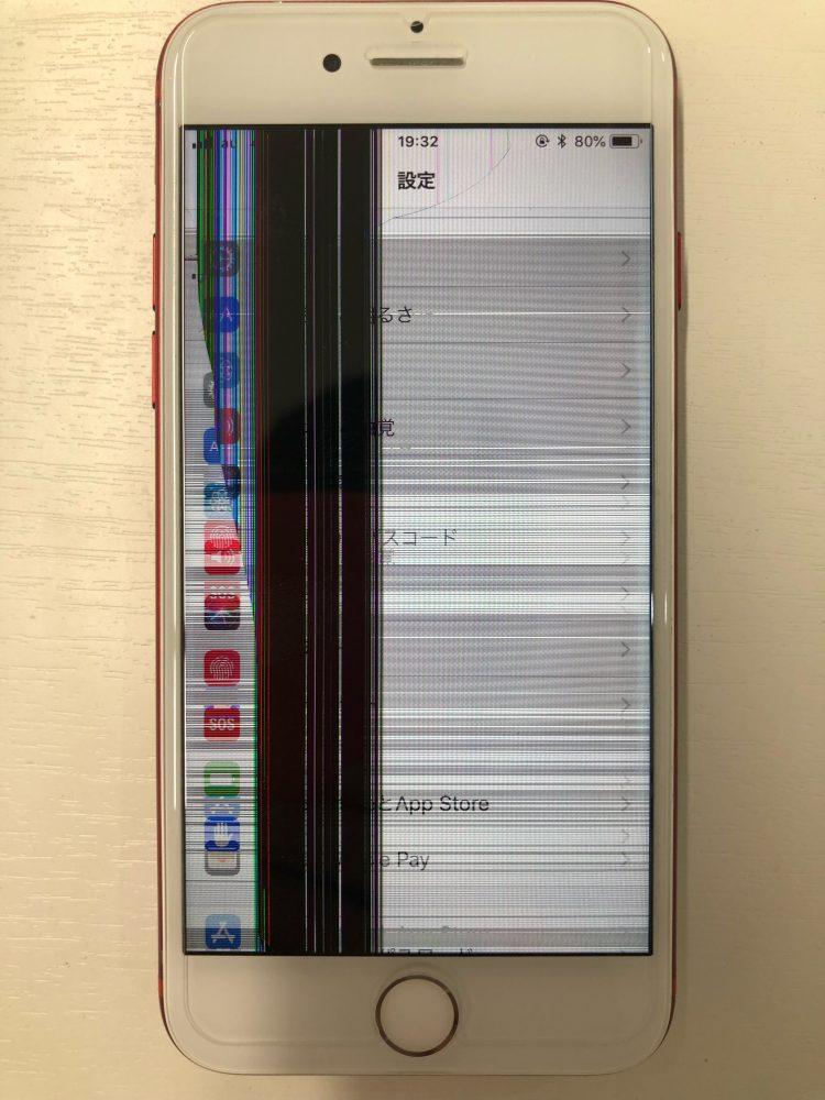 iPhone7修理前画像