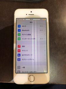 iPhone SE修理前
