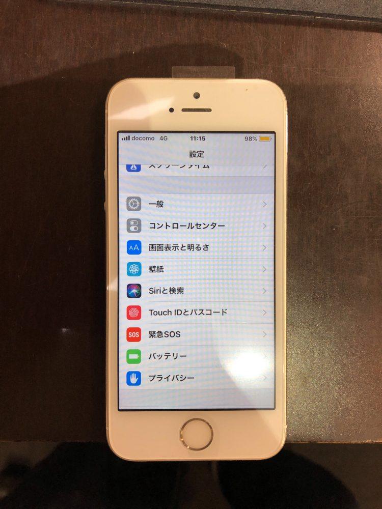 iPhone SE修理後画像