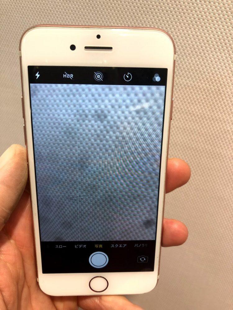 iPhone7 カメラ滲み