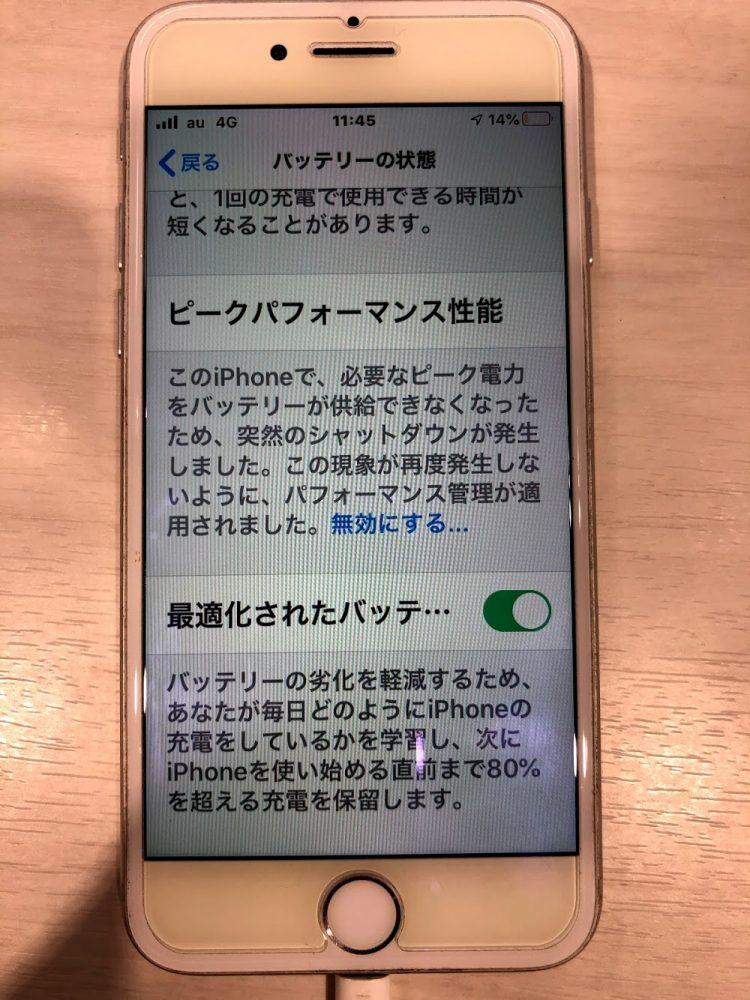 iPhone 劣化状況