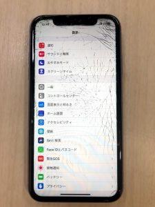 iPhone11 修理前