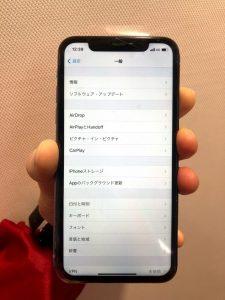 iPhone11 修理後