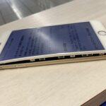 iPhone13発売決定!!iPhone6sPlus買い替えは必要??